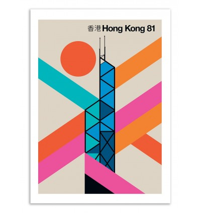 Art-Poster 50 x 70 cm - Hong-Kong 80 - Bo Lundberg