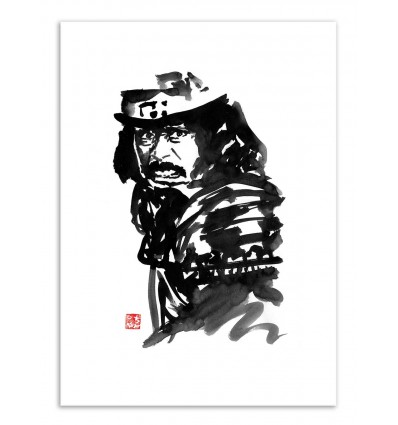 Art-Poster - Toshiro Mifune - Pechane Sumie
